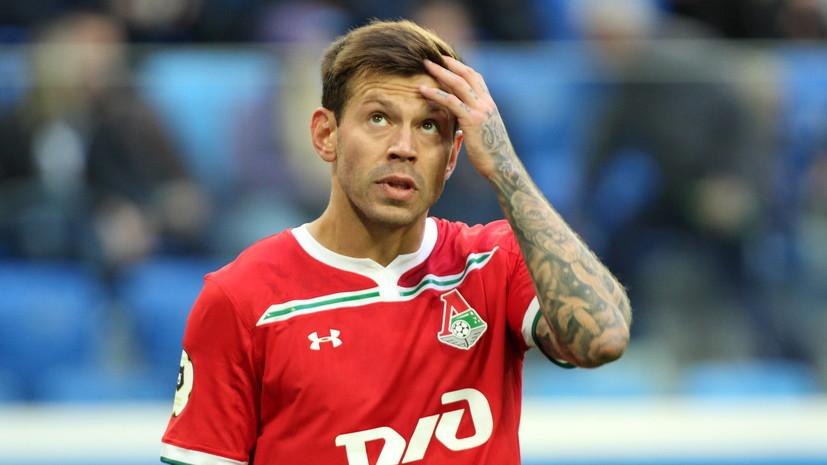 Смолов рассказал, почему не перешёл в дортмундскую «Боруссию»