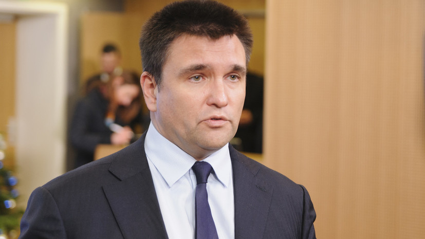 Климкин призвал ЦИК Украины не регистрировать наблюдателей от России