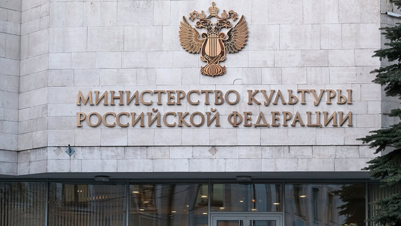 После ЧП с картиной Куинджи в главных музеях России проведут проверки