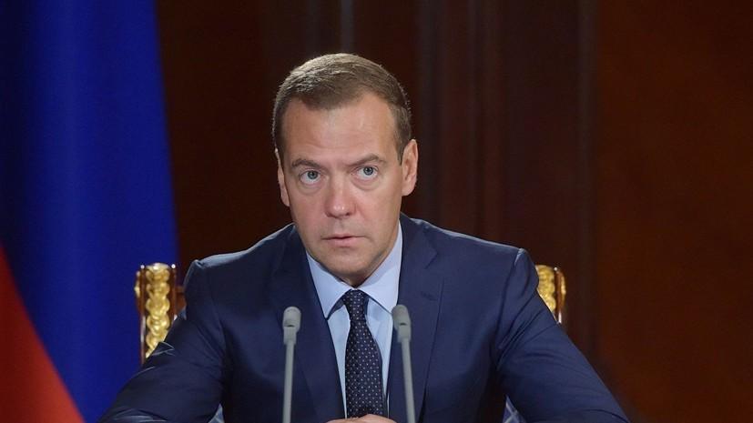 Медведев утвердил правила выделения субсидий для нескольких нацпроектов