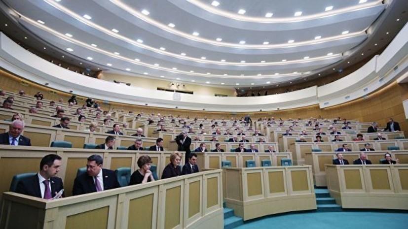 В Совфеде оценили заявление Погранслужбы Украины о повышенном внимании к журналистам