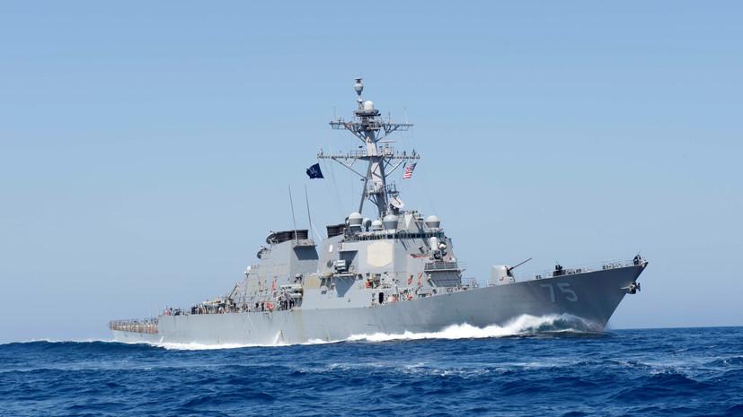 Эсминец США покинул Чёрное море