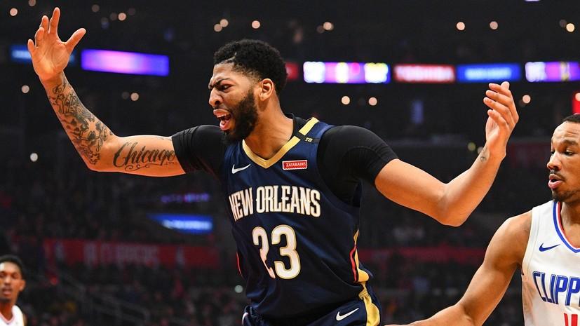 Источник: баскетболист «Нью-Орлеана» Дэвис попросил обменять его в другой клуб