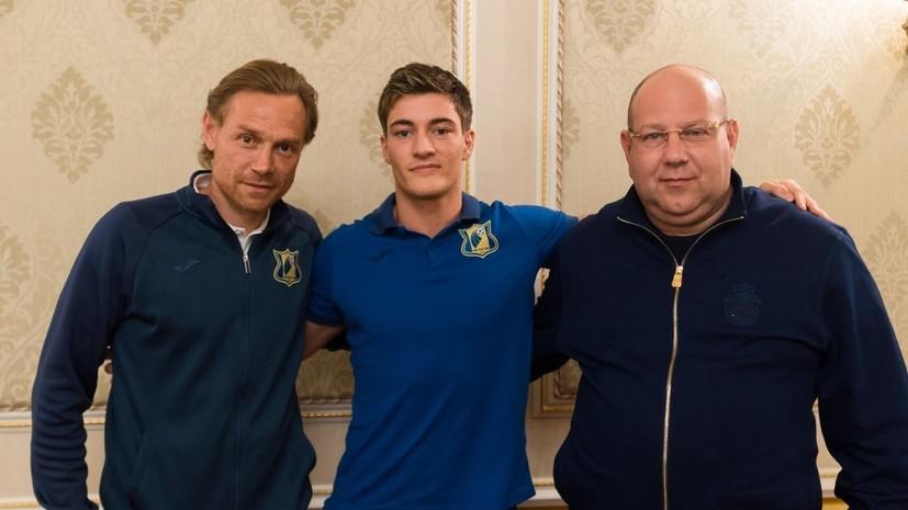 «Ростов» объявил о подписании контракта с Норманном