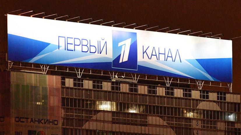 Бывшая жена Задорнова подала в суд на Первый канал