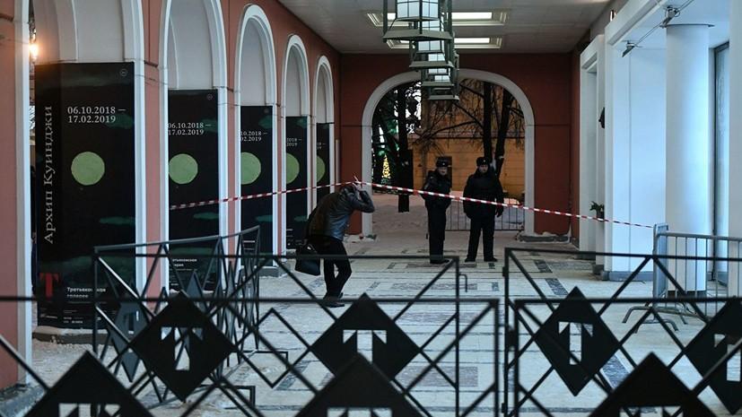 Искусствовед прокомментировала кражу картины Куинджи из Третьяковской галереи