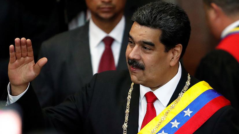 Мадуро призвал не недооценивать Венесуэлу