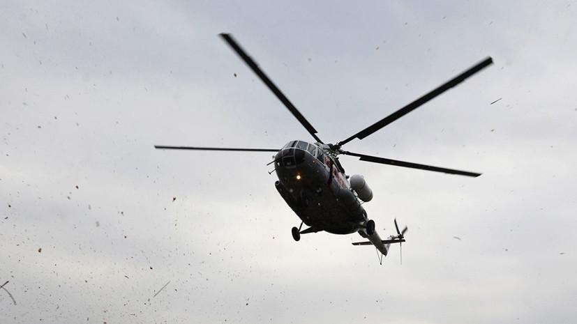 Авиаотряд крымского управления Росгвардии получил два транспортно-боевых вертолёта Ми-8