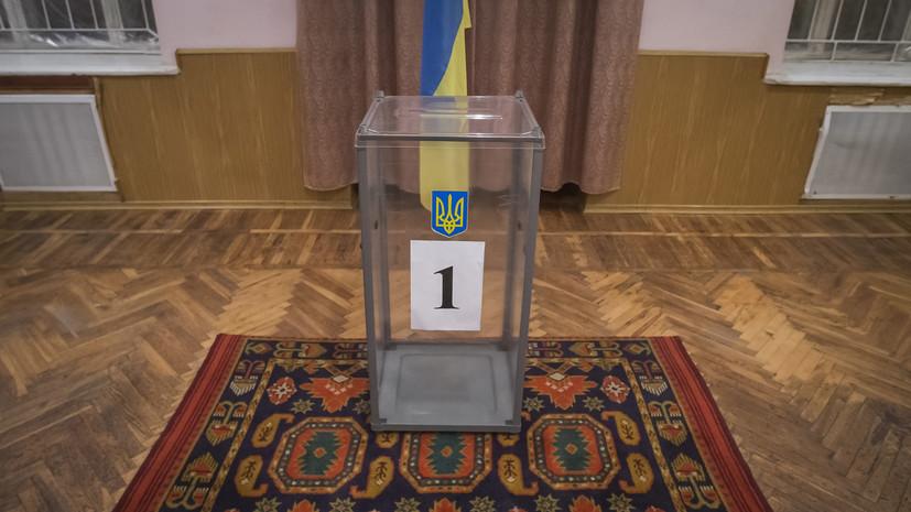 ЦИК Украины зарегистрировала ещё двух кандидатов в президенты страны