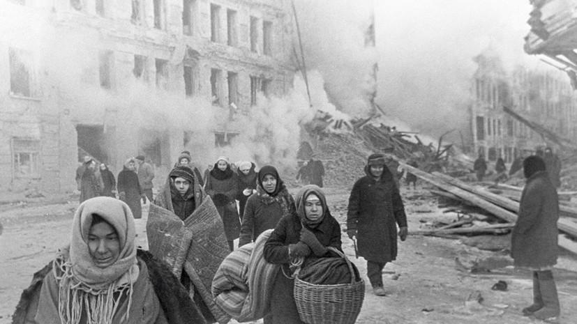 В ООН открылась выставка фотографий блокадного Ленинграда