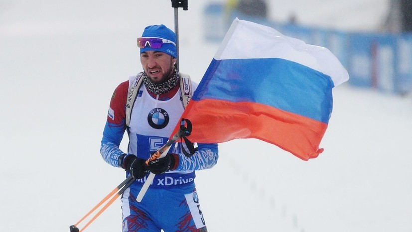 Стал известен состав сборной России по биатлону на этапы в Канаде и США