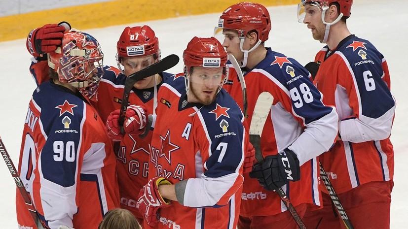 Дубль Капризова помог ЦСКА обыграть минское «Динамо» в матче КХЛ