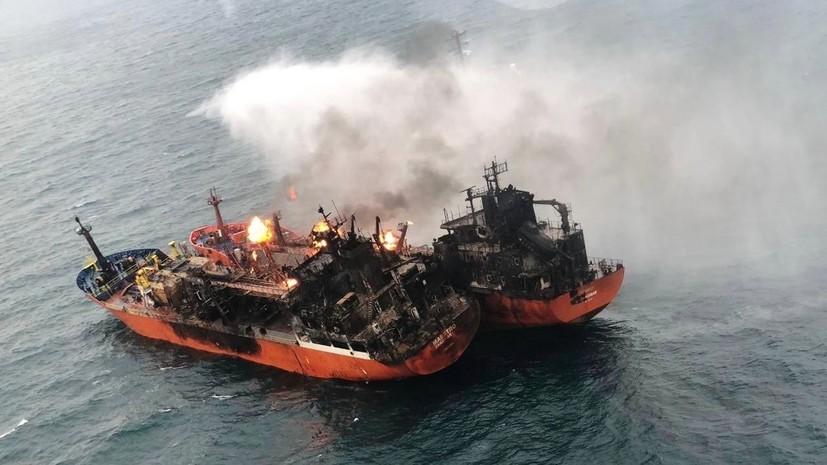 На одном из танкеров в Чёрном море прекратилось открытое горение