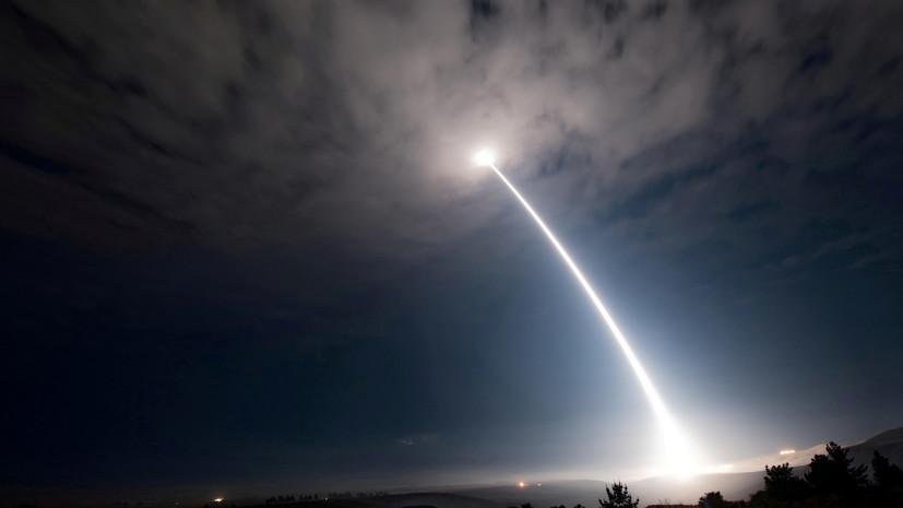 Global Times сообщила о разработке в США нарушающего ДРСМД оружия