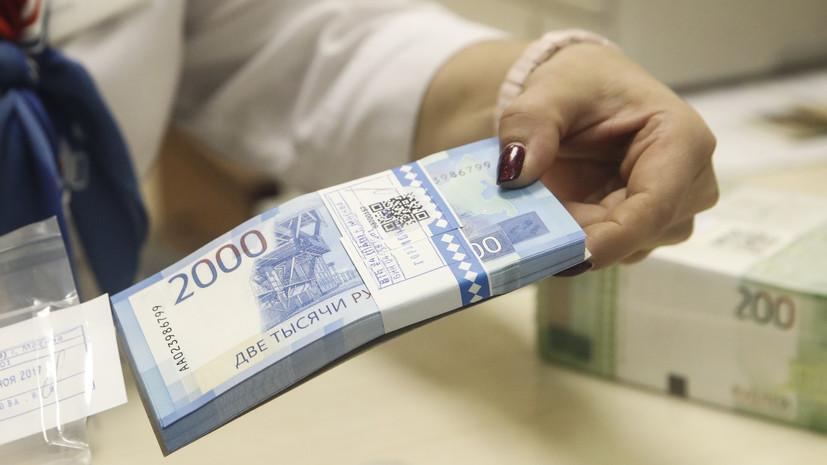 СМИ: В России стало расти количество фальшивых банкнот номиналом 2000 рублей