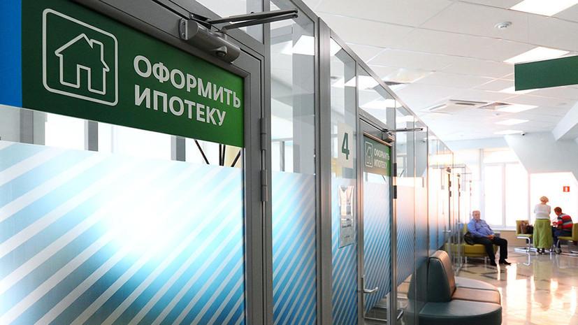 В ЦБ предложили ввести в России ипотечные каникулы на год