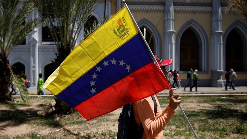 Минфин оценил ситуацию с обслуживанием Венесуэлой госдолга перед Россией