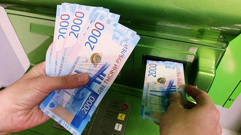 В Калининградской области заявили о снижении доходов жителей региона на 3,5% за месяц