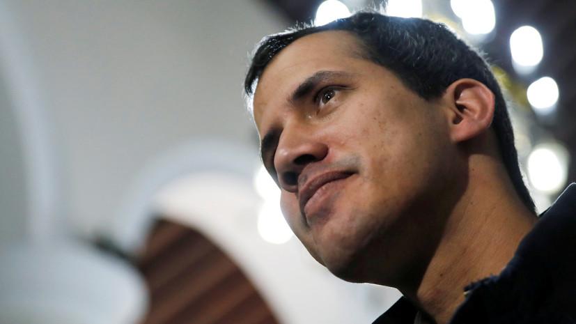 В Австрии заявили о возможности признания Гуаидо главой Венесуэлы