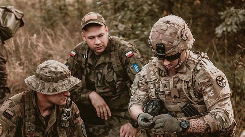 «Рискованная стратегия»: почему в Европе отговаривают Польшу от размещения американской военной базы