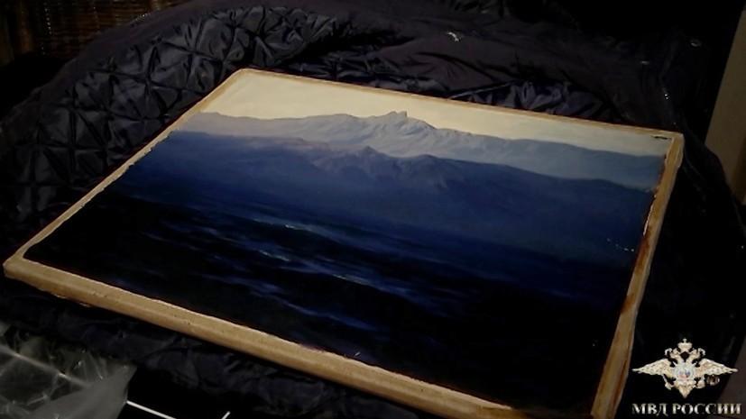 В Минкультуры оценили состояние похищенной картины Куинджи