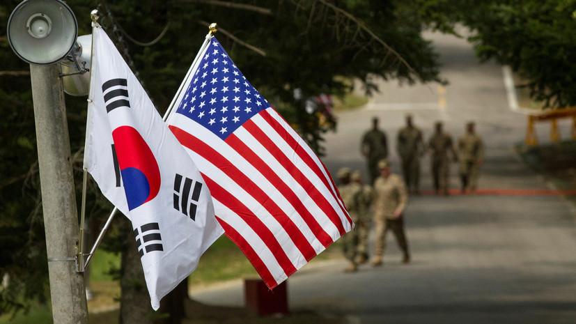 Bloomberg: Сеул и Вашингтон не могут договориться о содержании военных США на полуострове
