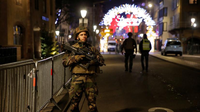 СМИ сообщили об аресте пяти человек по делу о теракте в Страсбурге