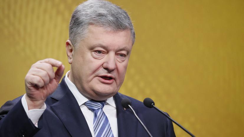 Порошенко заявил об отпоре попыткам посеять на Украине хаос и анархию