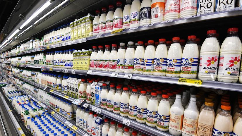 «Покупатель имеет право знать»: Медведев подписал постановление о маркировке молока без растительного жира
