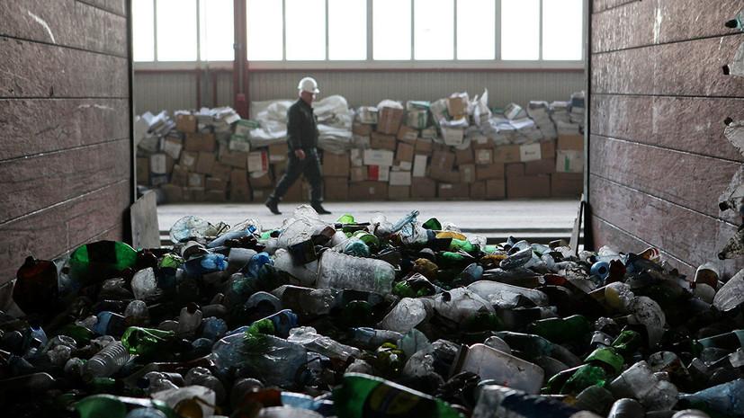 Губернатор Подмосковья рассказал о работе по утилизации мусора в регионе