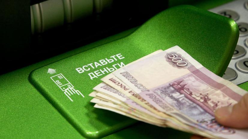 Реальные доходы жителей Петербурга снизились на 3,3% за год
