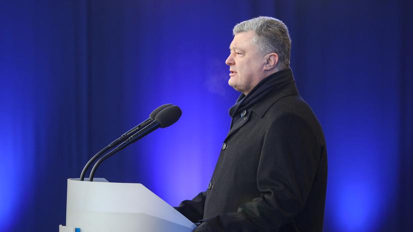 Порошенко выдвинул свою кандидатуру на пост президента Украины