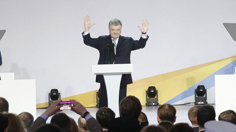 «Не собирается выполнять ни одно из обещаний»: как Пётр Порошенко будет бороться за пост президента Украины