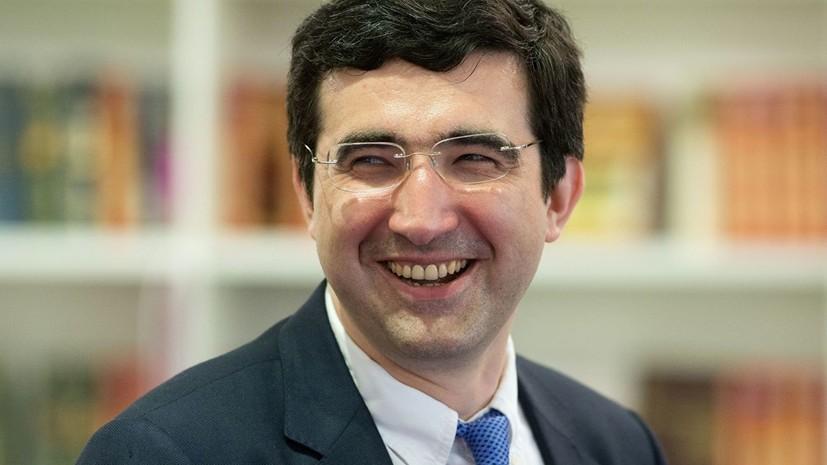 Чемпион мира по шахматам Крамник объявил о завершении карьеры