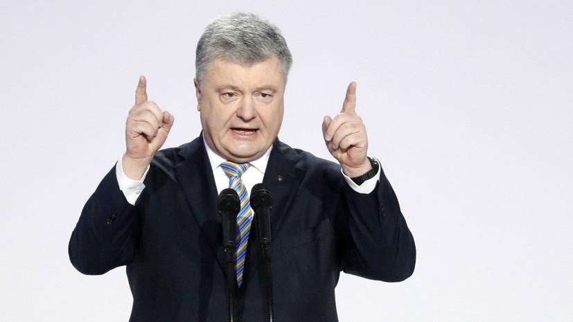 Эксперт прокомментировал слова Порошенко о «холодном мире» с Россией