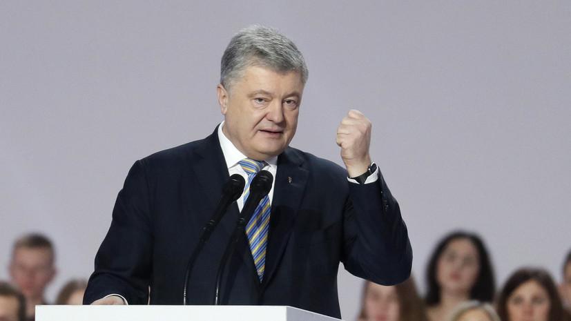 Эксперт прокомментировал выдвижение Порошенко на пост президента