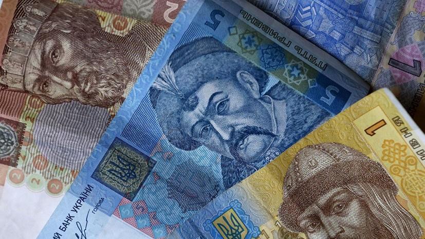 Госстат Украины назвал сумму долгов по выплате зарплаты в стране
