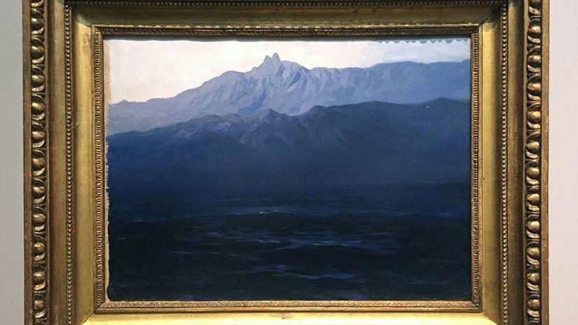 Русский музей готовит выставку с картиной Куинджи «Ай-Петри. Крым»
