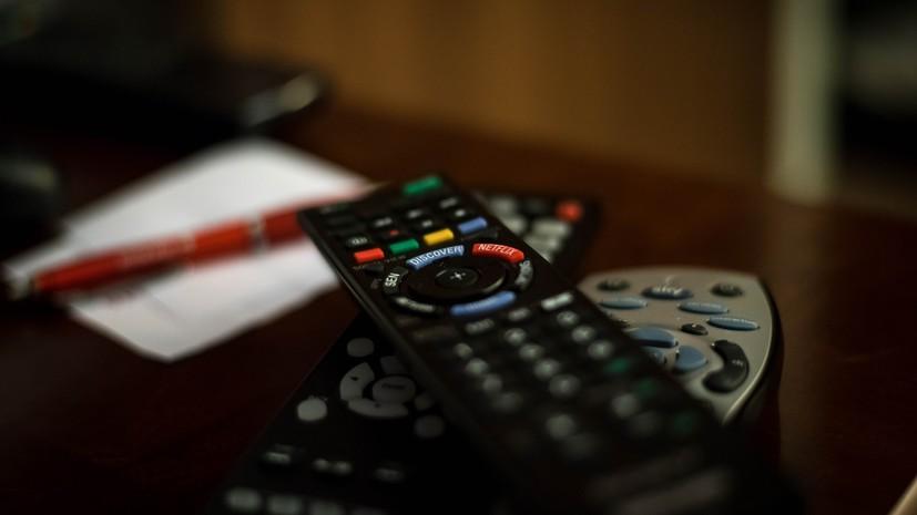 В России запустят телеканал о киберспорте