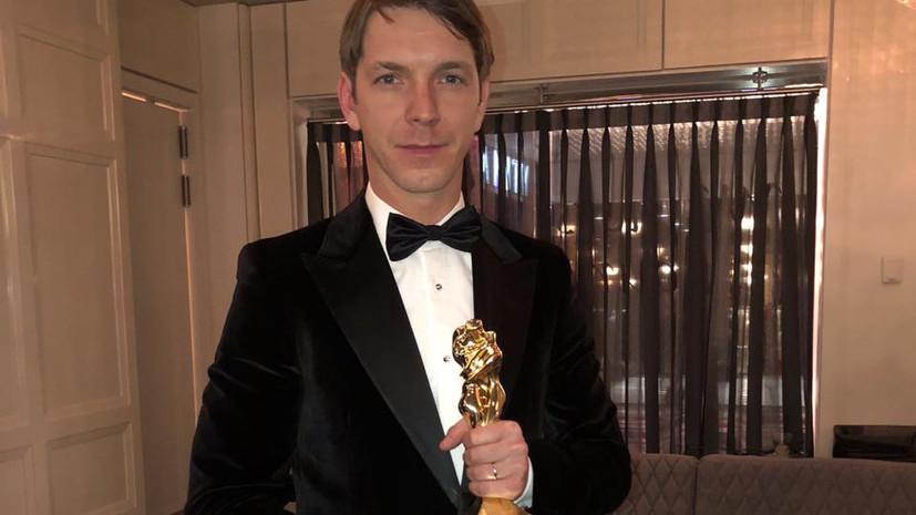 Россиянин получил престижную награду за роль в порнофильме