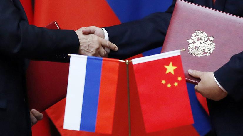 В США допустили сотрудничество России и КНР для противодействия Вашингтону