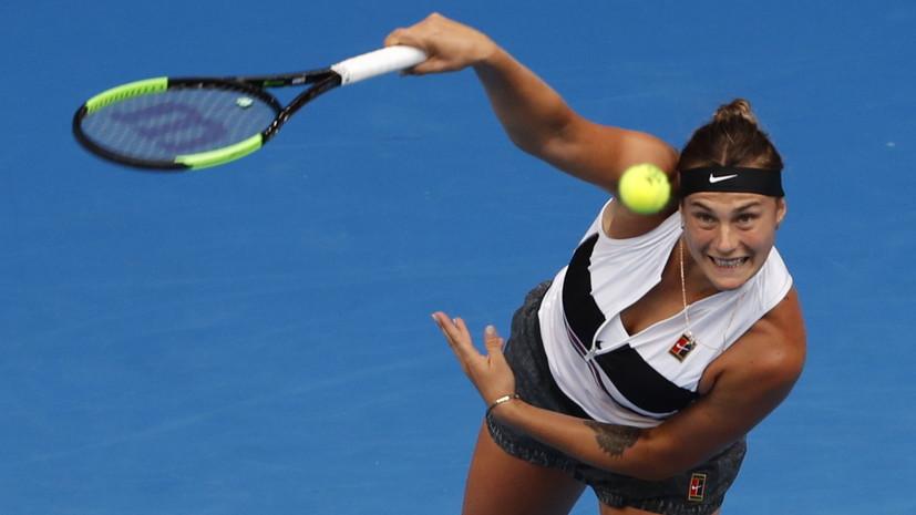 Теннисистка Соболенко рассказала, что приехала на турнир в Санкт-Петербург со всей семьёй