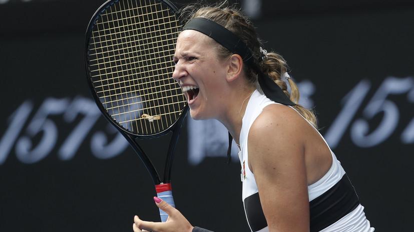 Азаренко выиграла первый матч в WTA туре с сентября 2018 года