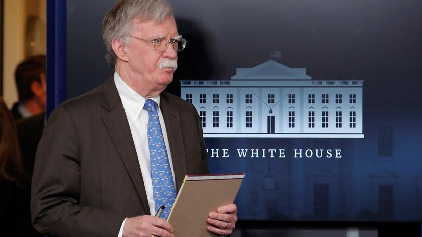 В Пентагоне заявили, что не обсуждали с Болтоном отправку солдат в Колумбию