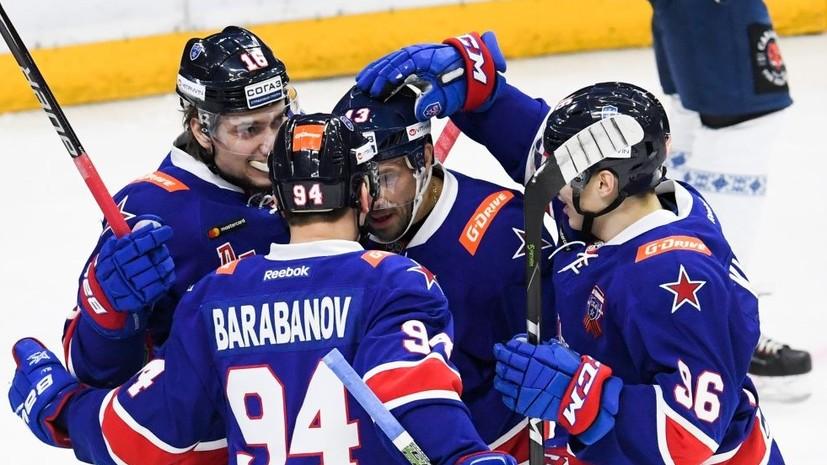 СКА обыграл «Металлург» в матче КХЛ