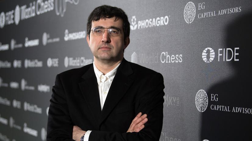 «Благодарен шахматам за всё»: экс-чемпион мира Владимир Крамник заявил о завершении карьеры