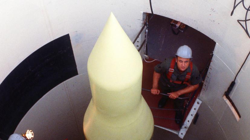 СМИ: США начали производство новых ядерных боеголовок