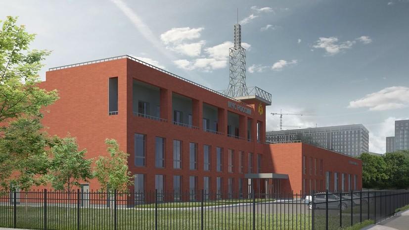 На территории ЗИЛа в Москве планируют построить пожарное депо
