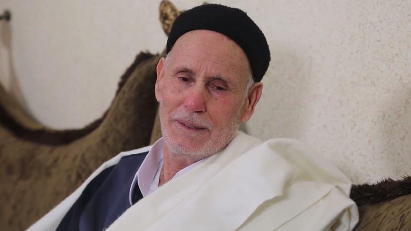 Отец сотрудничавшего с Ruptly ливийского журналиста рассказал, как узнал о гибели сына