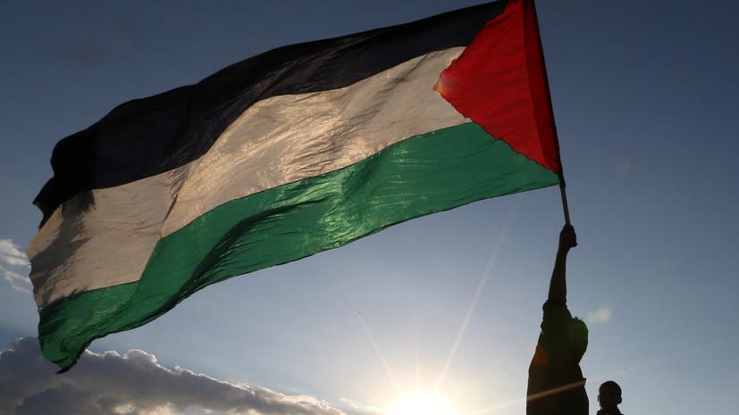В МИД рассказали о предстоящих в Москве переговорах по Палестине